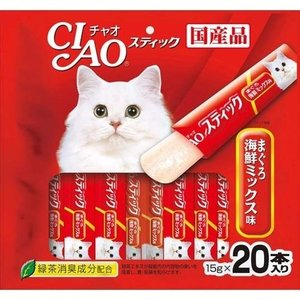 チャオ スティック まぐろ 海鮮ミックス味(15g^20本入) ( 15g*20本入 )/ チャオシリーズ(CIAO)|soukai
