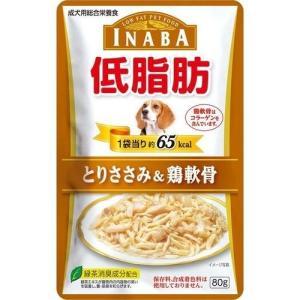 いなば 低脂肪 とりささみ&鶏軟骨 ( 80g )/ 低脂肪シリーズ ( ドッグフード ウェット )