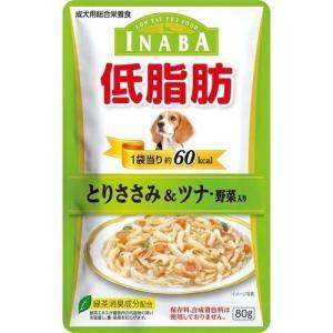 いなば 低脂肪 とりささみ&ツナ・野菜入り ( 80g )/ 低脂肪シリーズ ( ドッグフード ウェット )