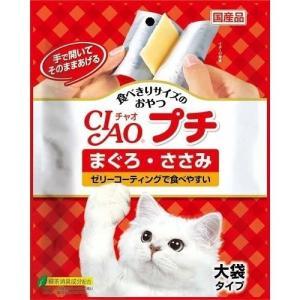 いなば チャオ プチ 大袋タイプ まぐろ・ささみ ( 110g )/ チャオシリーズ(CIAO)|soukai