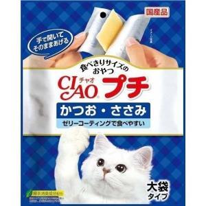 いなば チャオ プチ 大袋タイプ かつお・ささみ ( 110g )/ チャオシリーズ(CIAO) soukai