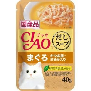 いなば チャオ だしスープ まぐろ かつお節・ささみ入り ( 40g )/ チャオシリーズ(CIAO)|soukai