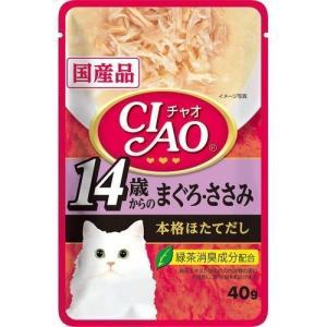 いなば チャオ パウチ14歳からのまぐろ・ささみ 本格ほたてだし ( 40g )/ チャオシリーズ(CIAO)