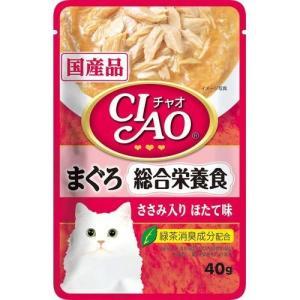 チャオ パウチ 総合栄養食 まぐろ ささみ入り ほたて味 ( 40g )/ チャオシリーズ(CIAO)|soukai