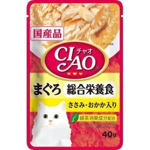 チャオ パウチ 総合栄養食 まぐろ ささみ・おかか入り ( 40g )/ チャオシリーズ(CIAO)|soukai
