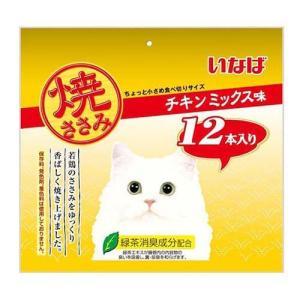 いなば 焼ささみ 12本入り チキンミックス味 ( 1セット )