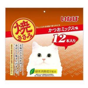 いなば 焼ささみ 12本入り かつおミックス味 ( 1セット )