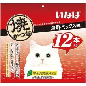 いなば 焼かつお 12本入り 海鮮ミックス味 ( 1セット ) ( いなば 猫 おやつ )
