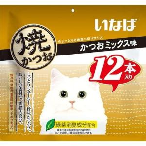 いなば 焼かつお かつおミックス味 ( 12本入 )/ 焼かつお soukai