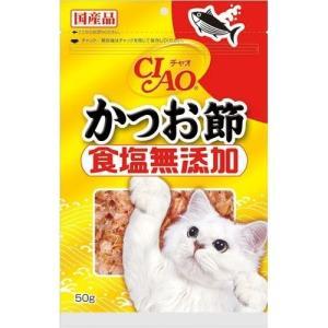 いなば チャオ かつお節 食塩無添加 ( 50g )/ チャオシリーズ(CIAO)|soukai