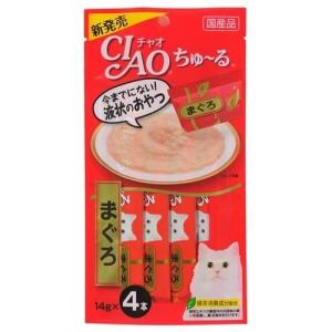 いなば チャオ ちゅ〜る まぐろ ( 14g*4本入 )/ チャオシリーズ(CIAO) ( 猫 おやつ 国産 )