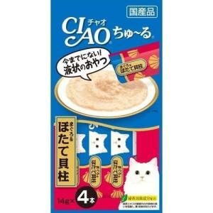 いなば チャオ ちゅ〜る まぐろ&ほたて貝柱 ( 14g*4本入 )/ チャオシリーズ(CIAO)|soukai