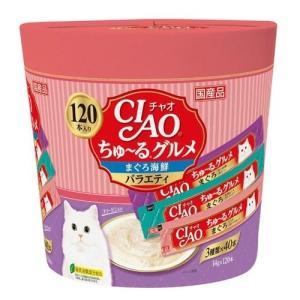 チャオ ちゅーるグルメ まぐろ 海鮮バラエティ 3種類の味入り(14g^120本入) ( 14g*120本入 )/ チャオシリーズ(CIAO)|soukai