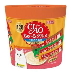 チャオ ちゅーるグルメ ささみ 海鮮バラエティ 3種類の味入り(14g^120本入) ( 14g*120本入 )/ チャオシリーズ(CIAO)|soukai