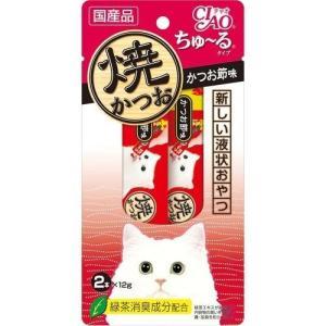いなば チャオ 焼かつお ちゅ〜るタイプ かつお節味 ( 12g*2本入 )/ チャオシリーズ(CIAO)|soukai