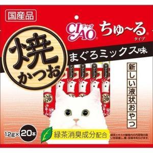 いなば チャオ 焼かつお ちゅ〜るタイプ まぐろミックス味 ( 12g*20本入 )/ チャオシリーズ(CIAO) ( 国産 )