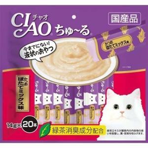 チャオ ちゅーる かつお ほたてミックス味 ( 14g*20本入 )/ ちゅ〜る|soukai