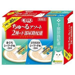 ちゅ-るアソート 2種の下部尿路配慮 ( 14g*40本 ) soukai