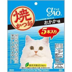 いなば チャオ 焼かつお おかか味 5本入り ( 1セット )/ チャオシリーズ(CIAO)|soukai