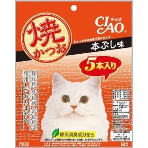 いなば チャオ 焼かつお 本ぶし味 5本入り ( 1セット )/ チャオシリーズ(CIAO)|soukai