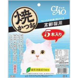 いなば チャオ 焼かつお 高齢猫用 ( 5本入 )/ チャオシリーズ(CIAO)|soukai