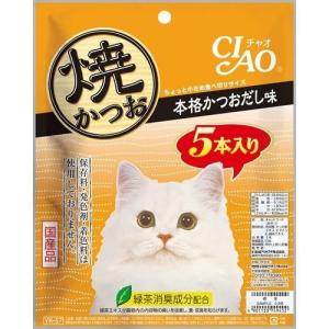 いなば チャオ 焼きかつお 本格かつおだし味 ( 5本入 )/ チャオシリーズ(CIAO)|soukai