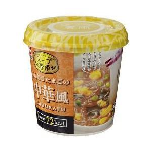 旭松 スープ春雨 ふんわりたまごの中華風 ( 22g ) ( 春雨 ダイエット食品 )