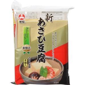 旭松 新あさひ豆腐 ポリ ( 8コ入 )