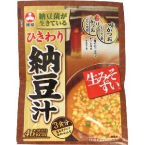 (訳あり)旭松 生みそずい ひきわり納豆汁 ( 3食 )/ 生みそずい