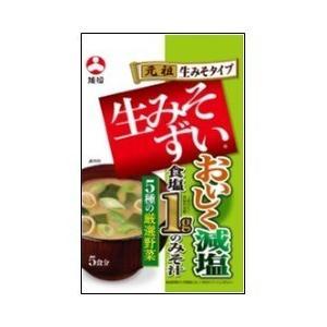 (訳あり)旭松 生みそずい 食塩1gのみそ汁 袋入 ( 5食入 )/ 生みそずい
