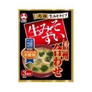 (訳あり)旭松 生みそずい 信州合わせ 袋入 ( 3食入 )/ 生みそずい
