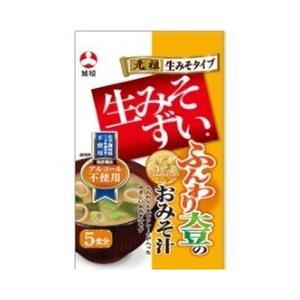 (訳あり)旭松 生みそずい ふんわり大豆のおみそ汁 袋入 ( 5食入 )/ 生みそずい