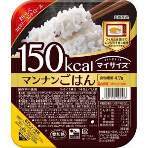 富山県コシヒカリ使用 マイサイズ マンナンごはん ( 140g )/ マイサイズ|soukai