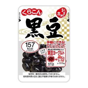 (訳あり)くらこん おまめ亭 黒豆 ( 100g )|soukai