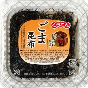 (訳あり)くらこん 佃煮 平カップ ごま昆布 ( 47g )|soukai