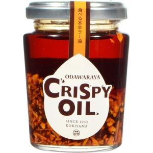 【訳あり】/crispy 本辛ラー油/お届けする商品の賞味期限(消費期限)は最短で2020年01月0...