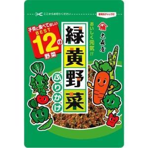 大森屋 12種類の緑黄野菜ふりかけ ( 45g )