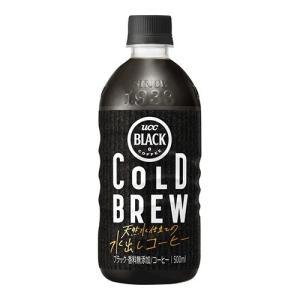 UCC ブラック COLD BREW ( 500ml*24本入 )/ UCC ブラック ( ボトルコ...