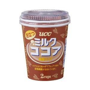 泡立つミルクココア ( 2杯分 ) ( ソフトドリンク )