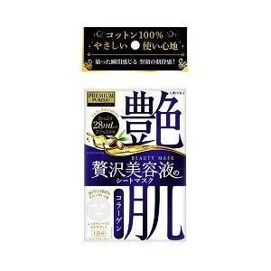 (1コインサンプル)プレミアムプレサ ビューティマスク コラーゲン ( 1枚入(28mL) )/ プレサ