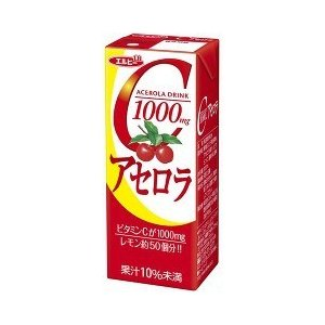 Cアセロラ ( 200mL*24本入 ) ( アセロラ ジュース )|soukai
