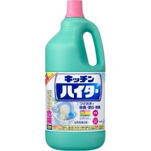 キッチンハイター キッチン用漂白剤 特大 ボトル ( 2500ml )/ ハイター
