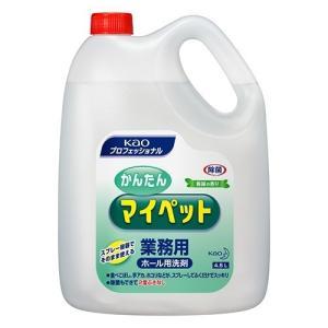 かんたんマイペット ( 4.5L )/ 花王プロシリーズ ( 液体洗剤 )