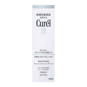キュレル 美白化粧水3 ( 140mL )/ キュレル ( キュレル 化粧水 美白 美白化粧水 3 スキンケア )