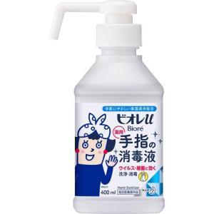 ビオレu 手指の消毒スプレー スキットガード 置き型 本体 ( 400mL )/ ビオレU(ビオレユー) soukai