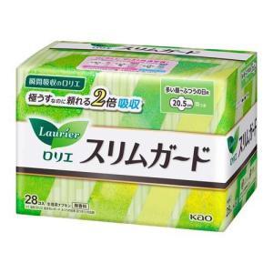 ロリエ スリムガード しっかり昼用 ( 28コ入 )/ ロリエ ( ロリエ スリムガード 生理用品 ナプキン 花王 )
