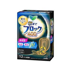 ロリエ 超吸収ガード 400 ( 12コ入 )/ ロリエ ( 生理用品 ナプキン 花王 )