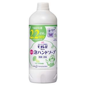 ビオレu 薬用泡ハンドソープ シトラスの香り つめかえ用 ( 450mL )/ ビオレU(ビオレユー) soukai