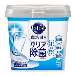 食洗機用キュキュット クエン酸効果 本体 ( 680g )/ キュキュット ( 台所用洗剤 花王 )