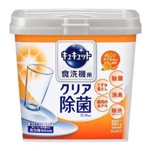 食洗機用キュキュット クエン酸効果 オレンジオイル配合 本体 ( 680g )/ キュキュット ( 台所用洗剤 花王 )
